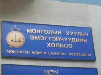 Praktikum Menschen- und Frauenrechte in der Mongolei