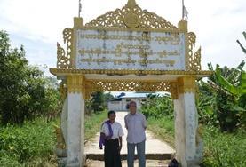 Hausbau : Myanmar