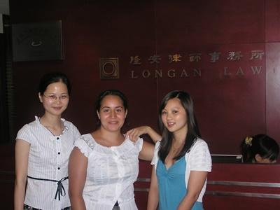 Jura & Wirtschaft in China