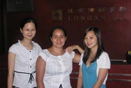 Projekte in Asien - China : Schulferien - Specials - Jura & Wirtschaft
