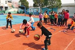Auslandspraktikum Sport : China