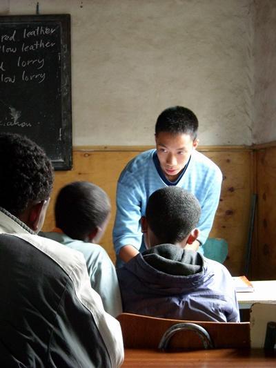 Unterrichts-Projekt in Äthiopien