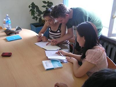 Unterrichten in der Mongolei