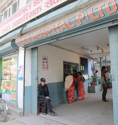 medizinischer Freiwilligendienst in Nepal